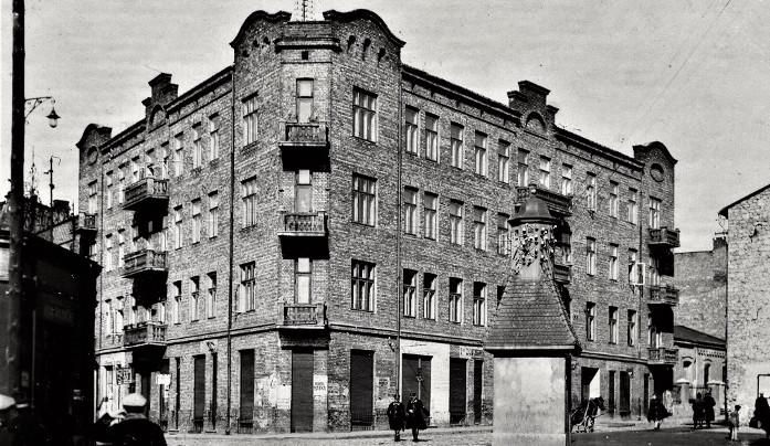 """Spotkanie filmowe. Projekcja filmu """"Częstochowa lata 1918-1939"""""""